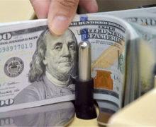 هدف از افزایش قیمت دلار